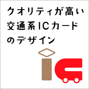 iccard_icon