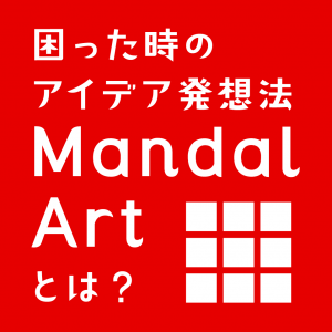 mandalart_icon