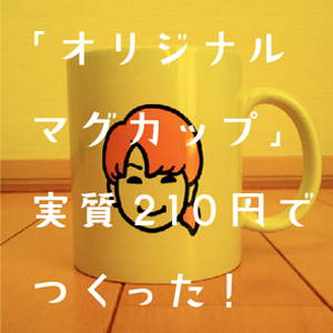 magcup_icon