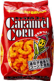 caramelcorn_package_02
